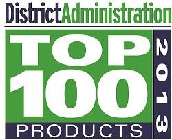 2013年度区政务百强产品