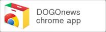 Dogonews chrome app